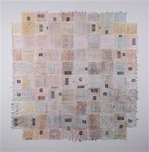 "TransAmerica Handstitches with Paper Receipts on Swifer (Microfiber) 37"" x 37"" x 2"""
