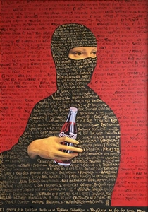 La fórmula de Coca Cola