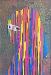 La Joven del Niqab