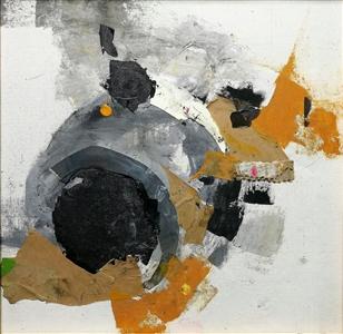 """Reconocimiento Acrylic on Canvas 19.5"""" x 19.5"""""""